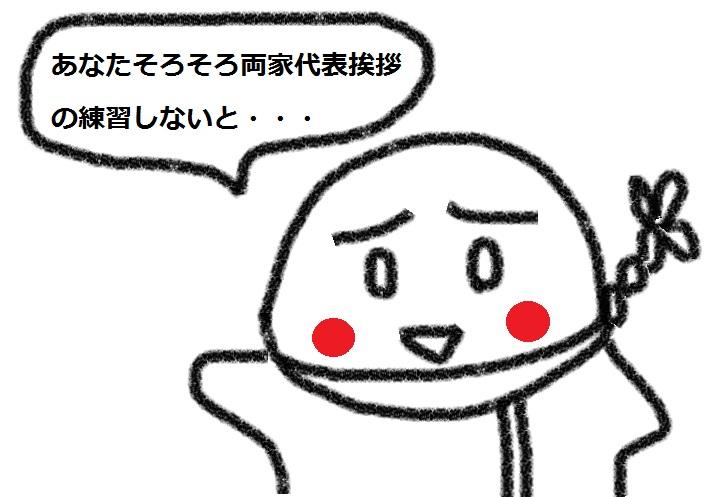 f:id:kanahiro9-22_22-8-8:20180815075605j:plain
