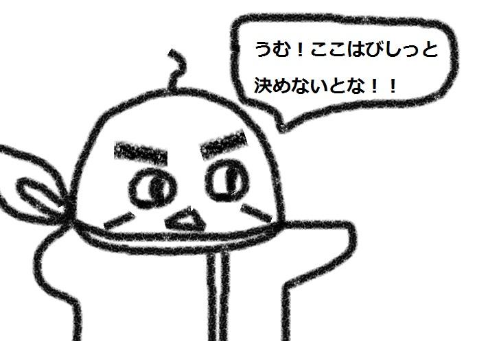 f:id:kanahiro9-22_22-8-8:20180815075628j:plain