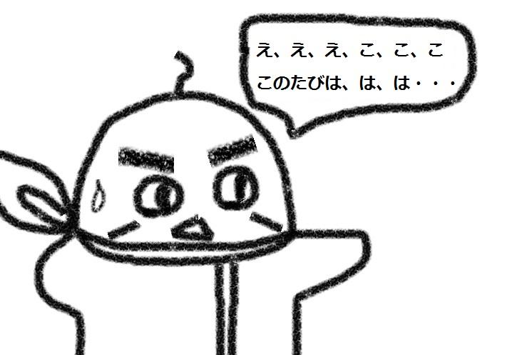 f:id:kanahiro9-22_22-8-8:20180815075644j:plain