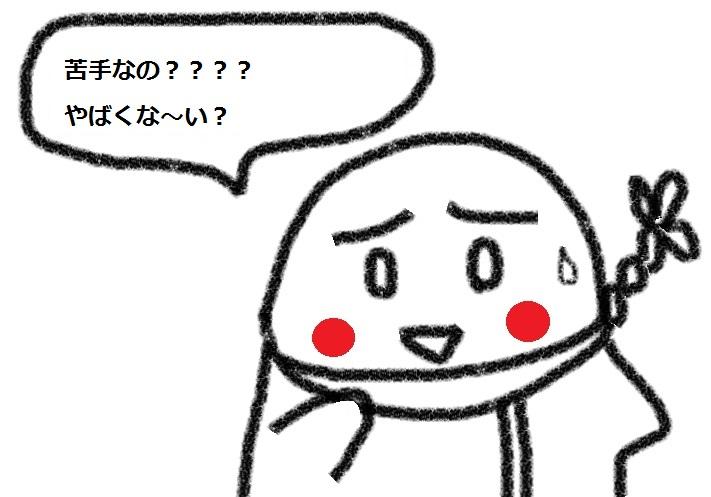 f:id:kanahiro9-22_22-8-8:20180815075747j:plain