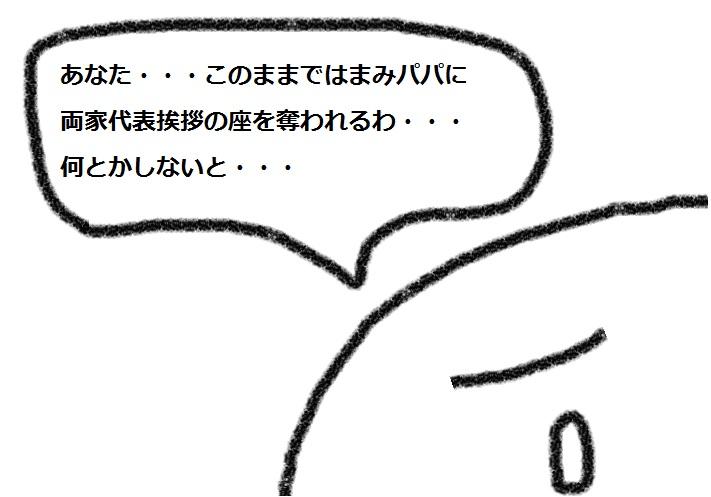 f:id:kanahiro9-22_22-8-8:20180815175158j:plain