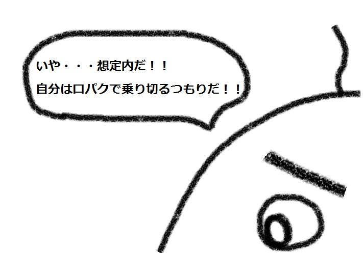 f:id:kanahiro9-22_22-8-8:20180815175231j:plain