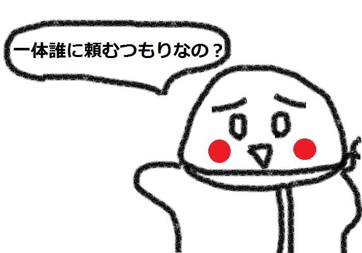 f:id:kanahiro9-22_22-8-8:20180815175254j:plain