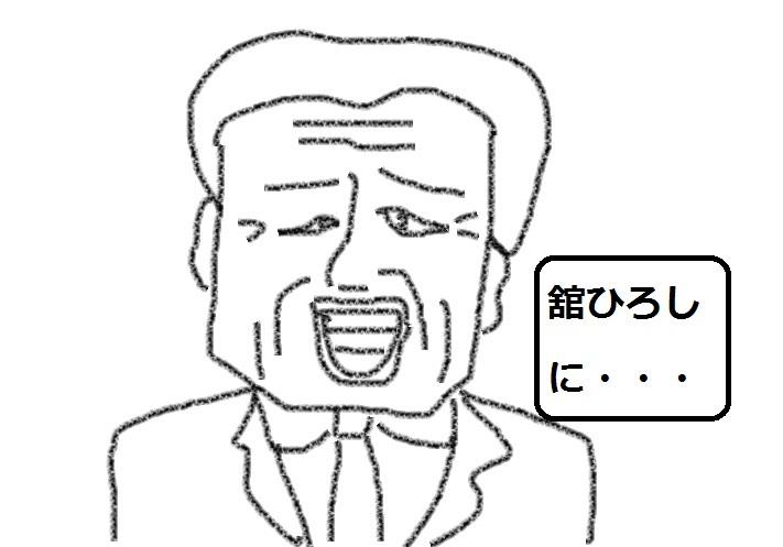 f:id:kanahiro9-22_22-8-8:20180815175311j:plain