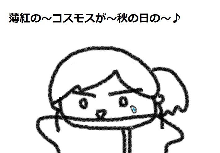 f:id:kanahiro9-22_22-8-8:20180817135620j:plain