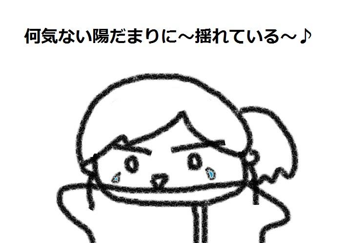 f:id:kanahiro9-22_22-8-8:20180817135643j:plain