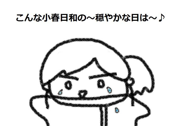 f:id:kanahiro9-22_22-8-8:20180817135659j:plain