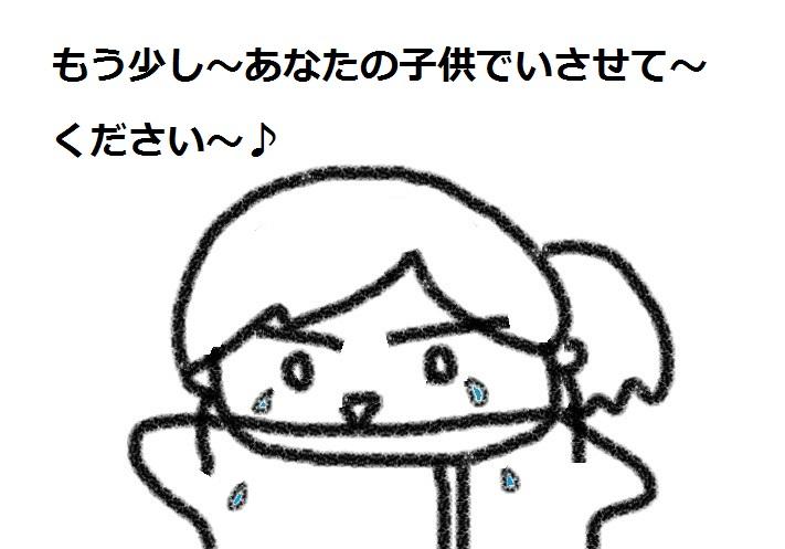 f:id:kanahiro9-22_22-8-8:20180817140018j:plain