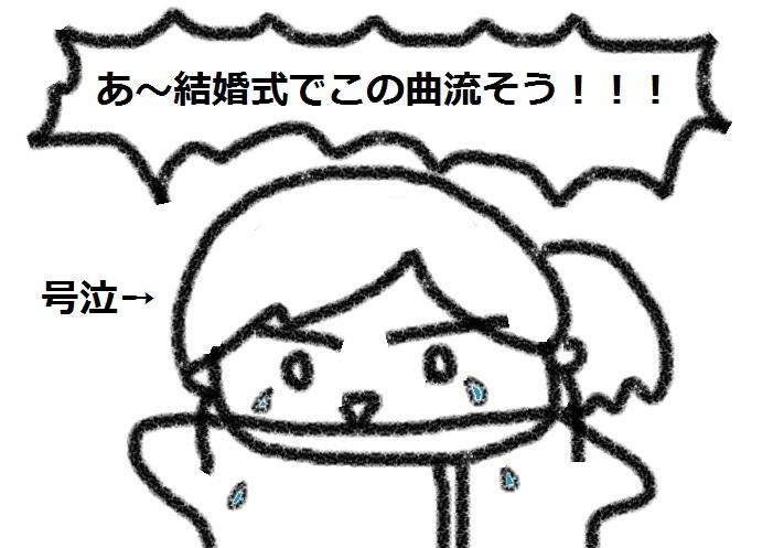 f:id:kanahiro9-22_22-8-8:20180817140046j:plain