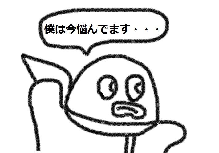 f:id:kanahiro9-22_22-8-8:20180818183725j:plain