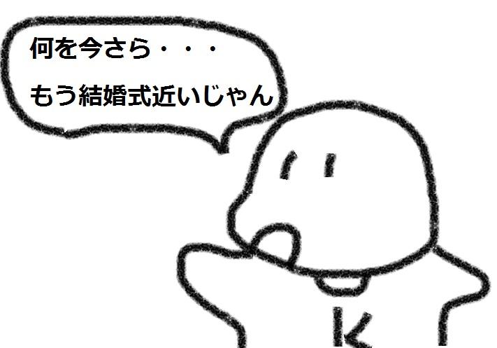 f:id:kanahiro9-22_22-8-8:20180818183806j:plain