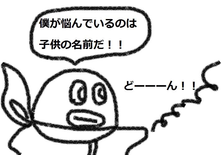 f:id:kanahiro9-22_22-8-8:20180818183831j:plain