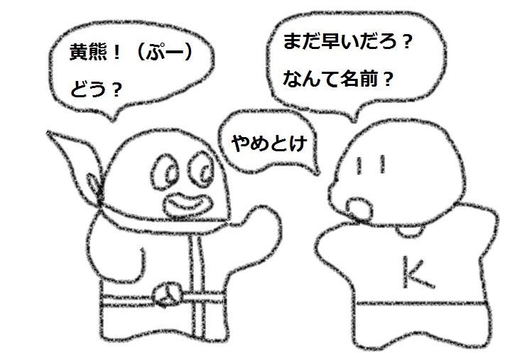 f:id:kanahiro9-22_22-8-8:20180818183852j:plain