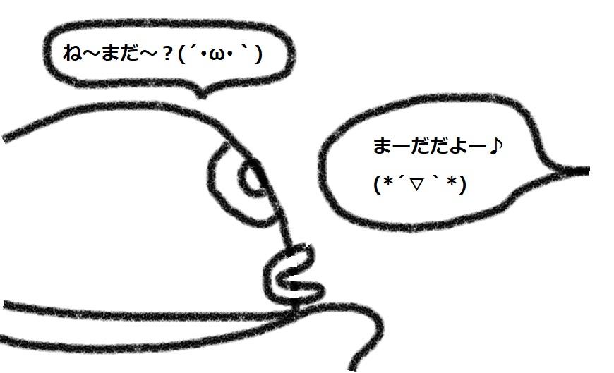 f:id:kanahiro9-22_22-8-8:20180819051826j:plain