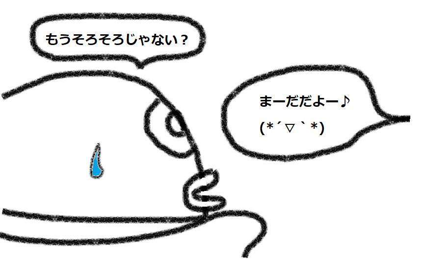 f:id:kanahiro9-22_22-8-8:20180819051849j:plain