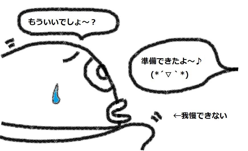 f:id:kanahiro9-22_22-8-8:20180819051908j:plain