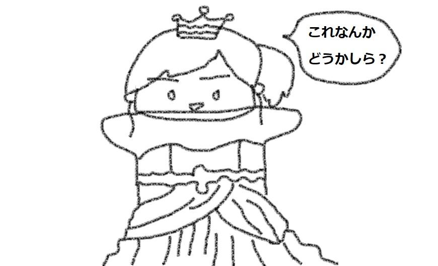 f:id:kanahiro9-22_22-8-8:20180819051924j:plain