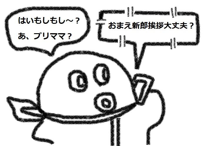 f:id:kanahiro9-22_22-8-8:20180820140027j:plain