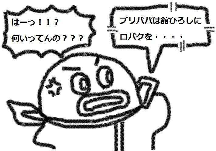 f:id:kanahiro9-22_22-8-8:20180820140052j:plain