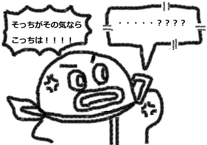 f:id:kanahiro9-22_22-8-8:20180820140112j:plain