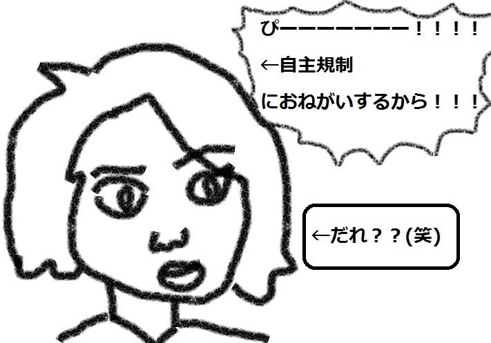 f:id:kanahiro9-22_22-8-8:20180820140129j:plain