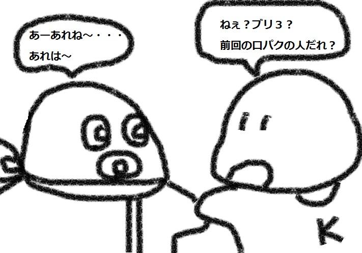 f:id:kanahiro9-22_22-8-8:20180821080245j:plain