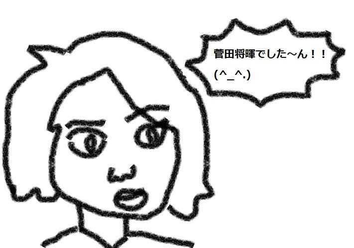 f:id:kanahiro9-22_22-8-8:20180821080328j:plain