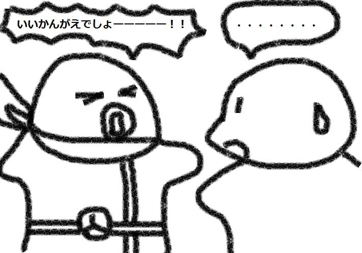 f:id:kanahiro9-22_22-8-8:20180821080355j:plain