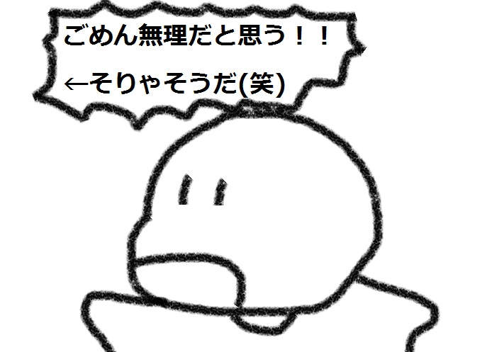 f:id:kanahiro9-22_22-8-8:20180821080415j:plain