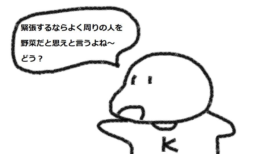 f:id:kanahiro9-22_22-8-8:20180823065637j:plain