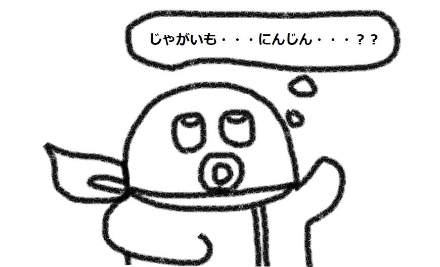 f:id:kanahiro9-22_22-8-8:20180823065702j:plain