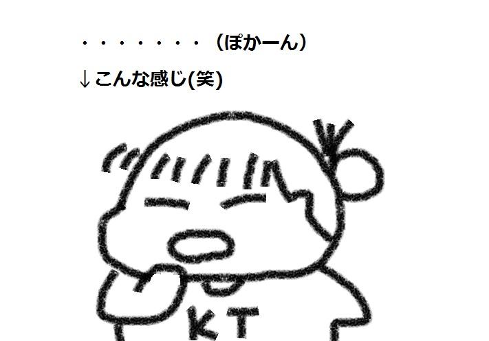 f:id:kanahiro9-22_22-8-8:20180824133712j:plain