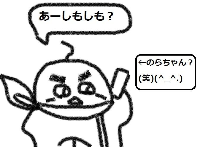 f:id:kanahiro9-22_22-8-8:20180824141727j:plain
