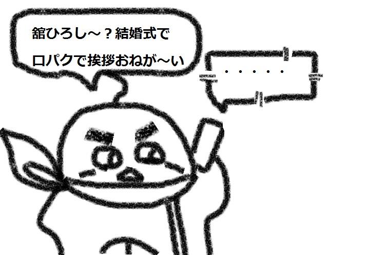 f:id:kanahiro9-22_22-8-8:20180824141805j:plain