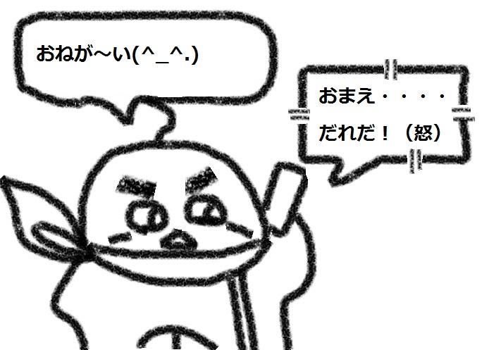 f:id:kanahiro9-22_22-8-8:20180824141825j:plain