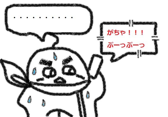 f:id:kanahiro9-22_22-8-8:20180824141845j:plain