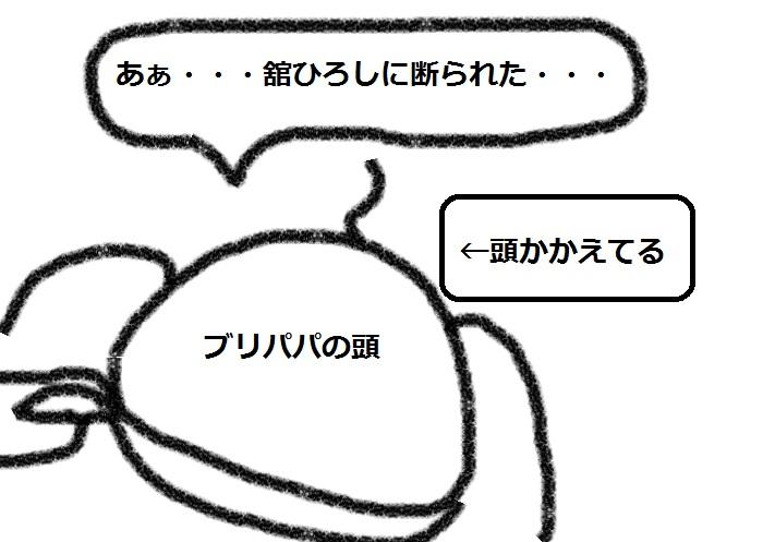 f:id:kanahiro9-22_22-8-8:20180825160615j:plain