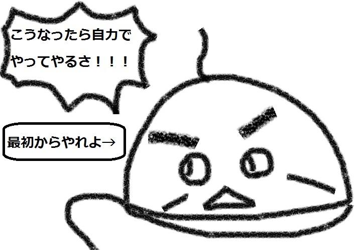 f:id:kanahiro9-22_22-8-8:20180825160634j:plain