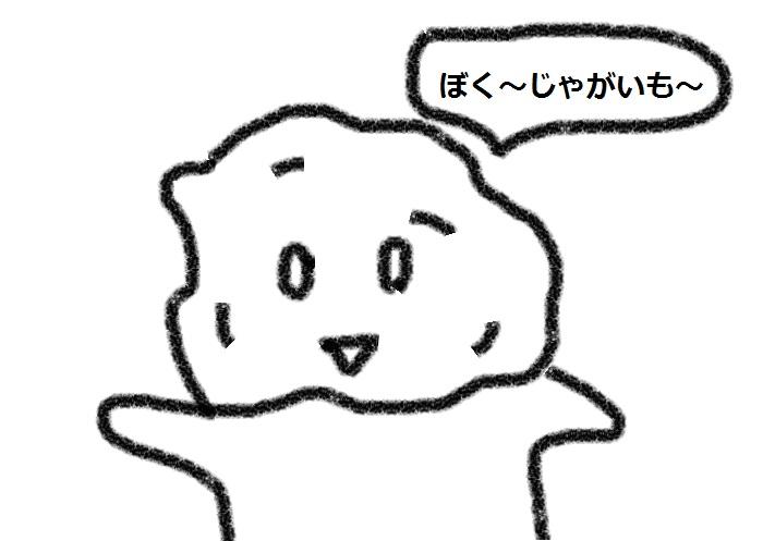 f:id:kanahiro9-22_22-8-8:20180825160652j:plain