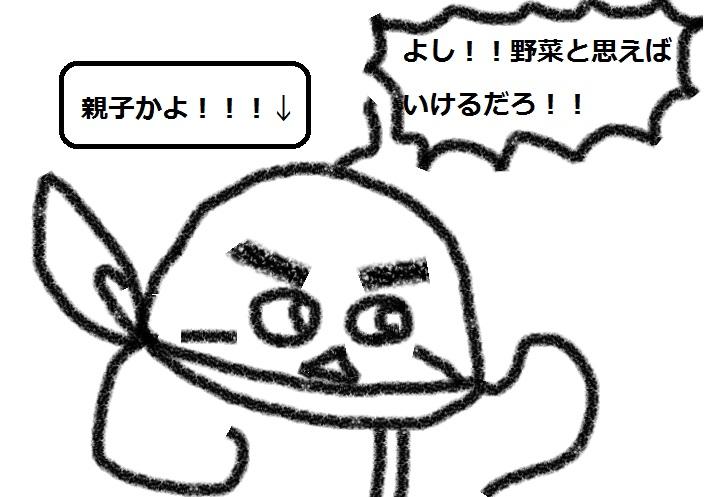 f:id:kanahiro9-22_22-8-8:20180825160712j:plain