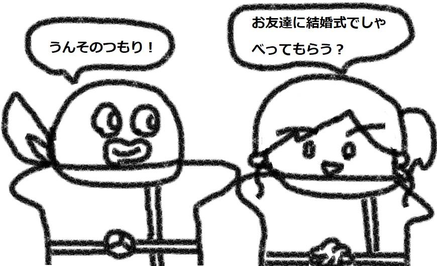 f:id:kanahiro9-22_22-8-8:20180826175315j:plain