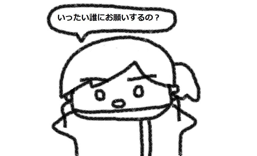 f:id:kanahiro9-22_22-8-8:20180826175355j:plain