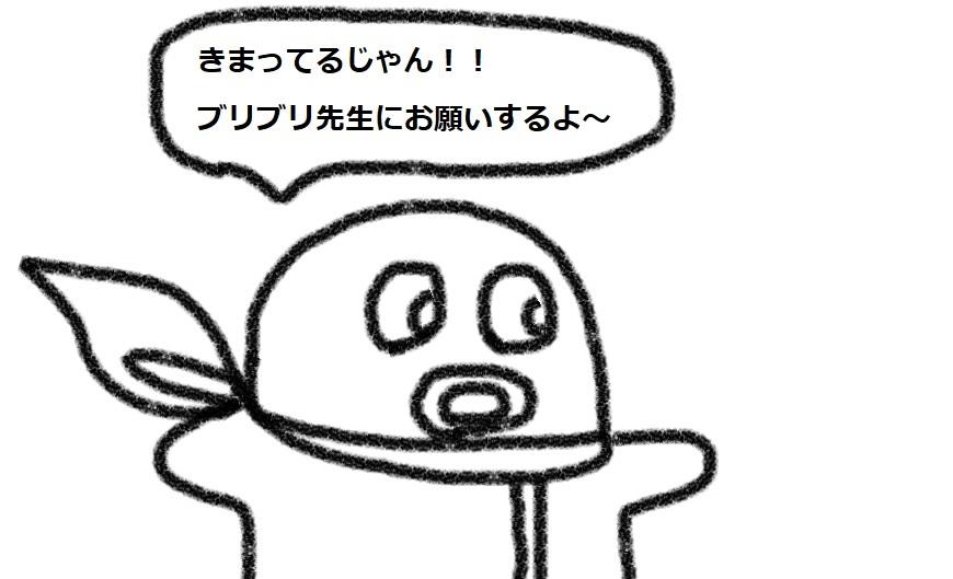 f:id:kanahiro9-22_22-8-8:20180826175416j:plain