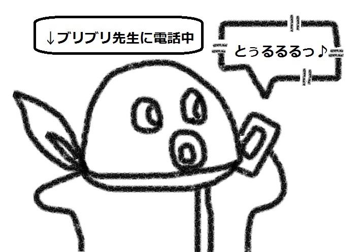 f:id:kanahiro9-22_22-8-8:20180827073900j:plain