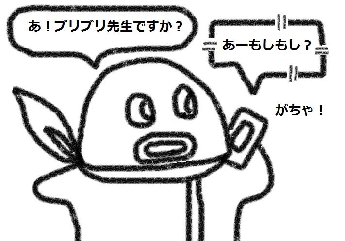 f:id:kanahiro9-22_22-8-8:20180827073942j:plain