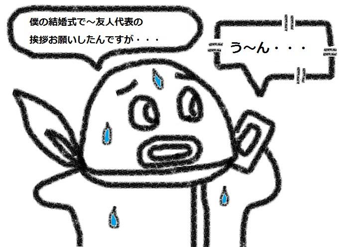 f:id:kanahiro9-22_22-8-8:20180827074007j:plain