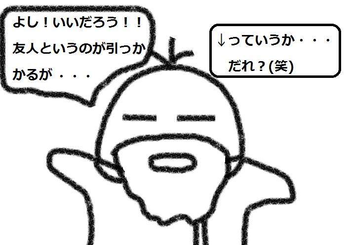 f:id:kanahiro9-22_22-8-8:20180827074035j:plain