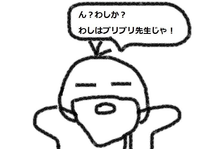 f:id:kanahiro9-22_22-8-8:20180828181943j:plain