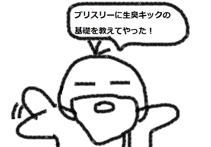 f:id:kanahiro9-22_22-8-8:20180828182013j:plain