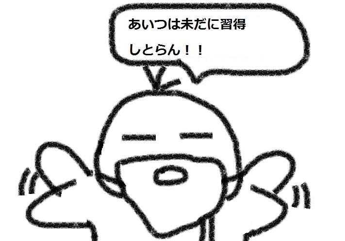 f:id:kanahiro9-22_22-8-8:20180828182030j:plain